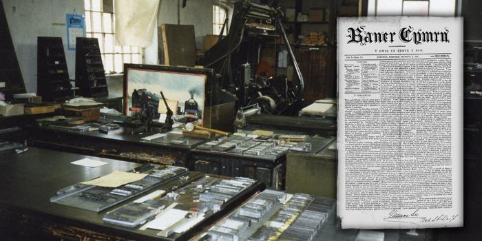 1813 to 2001 AD – Gee Printers, Denbigh